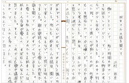 松本隆博 Takahiro Matsumoto official site